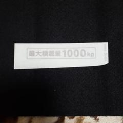 "Thumbnail of ""NV350 ステッカー 最大積載 最大積載シール キャラバン"""