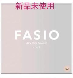"Thumbnail of ""FASIO エアリーステイパウダー02"""