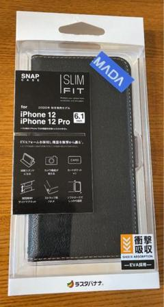 "Thumbnail of ""iPhone ケース 12  12Pro"""