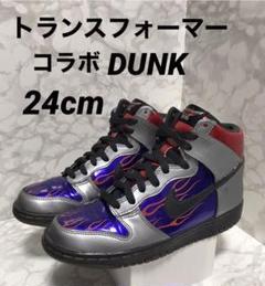 """Thumbnail of """"【海外限定】24cm トランスフォーマーコラボ DUNK NIKE ダンク"""""""