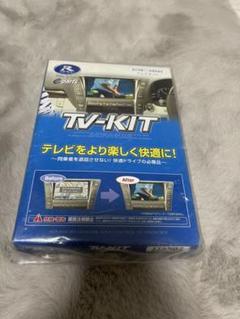 """Thumbnail of """"TV-KIT    TTA507"""""""