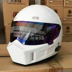 """Thumbnail of """"白い ATV-1 バンディットフルフェイスヘルメットBluetooth付"""""""