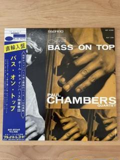 """Thumbnail of """"直輸入盤 BASS ON TOP バス・オン・ストップ LP レコード ジャズ"""""""