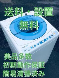 "Thumbnail of ""♦️EJ803B Panasonic全自動洗濯機"""