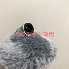 "Thumbnail of ""SONY HDR-MV1"""