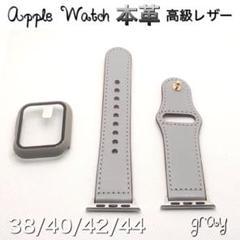 "Thumbnail of ""Sグレー★アップルウォッチバンド 高級レザー 本革ベルト Apple Watch"""