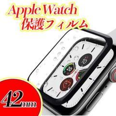 """Thumbnail of """"アップルウォッチ Apple Watch 42 mm 保護フィルム"""""""