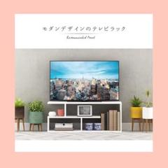 "Thumbnail of ""テレビ台 テレビボード テレビスタンド ローボード TV台 TVスタンド TV"""