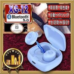 "Thumbnail of ""XG-12 ブルー ワイヤレスイヤホン 高音質 プレゼント"""
