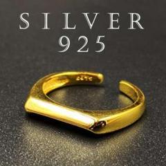 "Thumbnail of ""シルバーリング リング メンズ ファッション アクセサリー 289A F"""