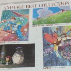 """Thumbnail of """"ジブリアニメ作品 CD"""""""