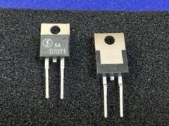 """Thumbnail of """"2SD1071 富士 高電圧パワートランジスタ イグナイター 2個"""""""