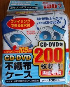 """Thumbnail of """"CD DVD 不織布ケース 90枚 両面収納 ELECOM"""""""
