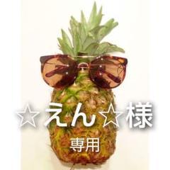 "Thumbnail of ""即購入OK♪♡新品♡ グレースジェル プレミアムアシッドレスプライマー 15ml"""