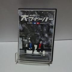 "Thumbnail of ""磁石/単独ライヴ「大フィーバー」"""