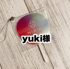 """Thumbnail of """"yuki様 ミニうちわ 3個"""""""