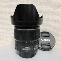 """Thumbnail of """"【早いもの勝ち】canon EF-S 15-85mm F3.5-5.6"""""""