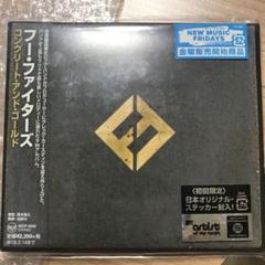 "Thumbnail of ""コンクリート・アンド・ゴールド"""