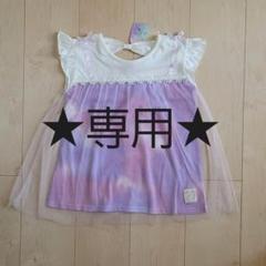 """Thumbnail of """"【新品・タグ付き】チュール チュニック Tシャツ 130"""""""