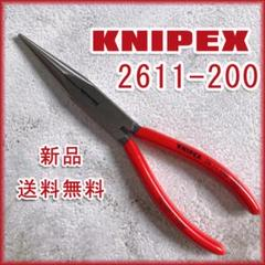 """Thumbnail of """"KNIPEX2611-200 クニペックス カッター付き平丸型プライヤー"""""""