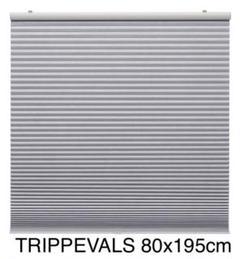 "Thumbnail of ""TRIPPEVALS トリッペヴァルス 遮光断熱ブラインド80x195cm"""