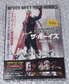 """Thumbnail of """"ザ・ボーイズ シーズン1 DVDコンプリートBOX 初回生産限定"""""""