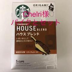 "Thumbnail of ""スターバックス ドリップコーヒー 5袋入り"""