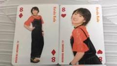 "Thumbnail of ""モーニング娘。′17 工藤遥 トランプ"""