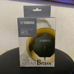 """Thumbnail of """"YAMAHA SB7X SILENT BRASS トランペット"""""""