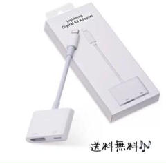 "Thumbnail of ""iPhone iPad HDMI 変換ケーブル ミラーリング"""