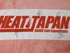 "Thumbnail of ""テニス HEAT JAPAN 選手サイン入りスポーツタオル"""