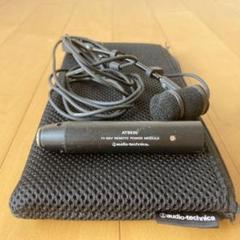 "Thumbnail of ""Audio-Technica PRO35 マイク"""