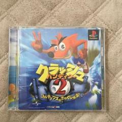 "Thumbnail of ""クラッシュ バンディクー2 コルテックスの逆襲!playstation"""