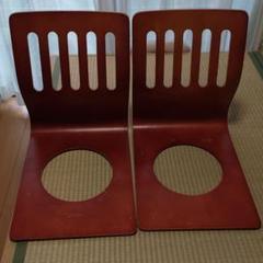 "Thumbnail of ""木製座椅子 二つセット"""