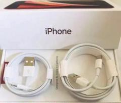 """Thumbnail of """"iPhone 充電器 ライトニングケーブル 2m アダプター 送料無料"""""""