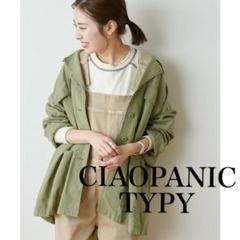 "Thumbnail of ""【1点限り】CIAOPANIC TYPY 光沢リネンBIGシャツジャケット"""