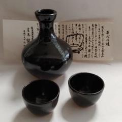 """Thumbnail of """"目玉品  薩摩焼 とっくり&おちょこ(ご希望でプレゼント有り)"""""""