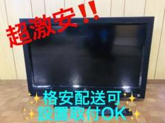 "Thumbnail of ""ET1496A⭐️バイ・デザインハイビジョン液晶テレビ⭐️"""