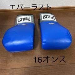 "Thumbnail of ""美品 EVERLAST 16 OUNCES グローブ 送料無料"""