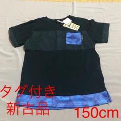"Thumbnail of ""150cm  半袖Tシャツ 黒 紫 青"""