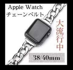 """Thumbnail of """"Apple Watch チェーンベルト アップルウォッチ アクセサリー シルバー"""""""
