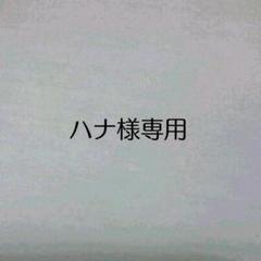 """Thumbnail of """"郵便ポスト  埋め込みタイプ"""""""