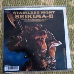 "Thumbnail of ""SEIKIMA-ⅡSTAINLESSNIGHT"""