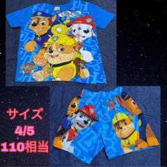 """Thumbnail of """"新品★PawPatrol/110/120/パウパトロール/パジャマ/Tシャツ"""""""