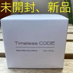 "Thumbnail of ""Timeless CODE タイムレスコード デュアルセルクリーム"""