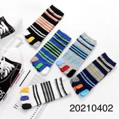 "Thumbnail of ""メンズ靴下 ショット 五本指スニーカーソックス5足 商品コード20210402"""