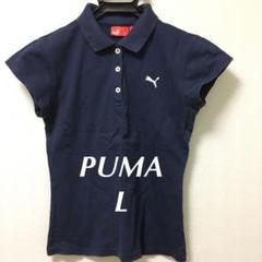 "Thumbnail of ""PUMA  Lサイズ ポロシャツ"""