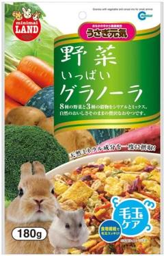 """Thumbnail of """"㉖ 野菜いっぱいグラノーラ 180g ウサギ ハムスター"""""""