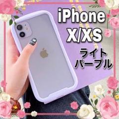 """Thumbnail of """"シンプル シリコンiPhoneケース 耐衝撃 ライトパープル スマホケース X"""""""