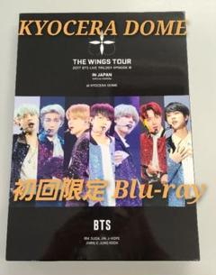 """Thumbnail of """"初回限定 BTS THE WINGS 京セラドーム"""""""